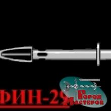НОЖ ПОЛЫЙ ДЛЯ КРС Я2-ФИН-29